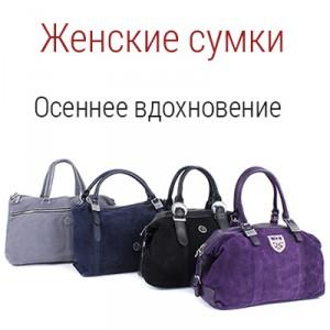 Купить мелким оптом хозяйственные сумки москва детские японские рюкзаки для школы